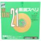 I-DX型 川技